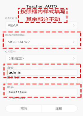 说明:C:\Users\Leo\Desktop\Screenshot_2015-12-21-16-16-49_com.android.settin.png